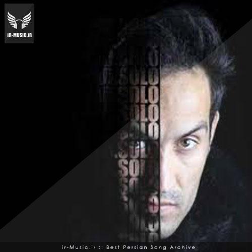 دانلود آهنگ مثلا از احمد سلو