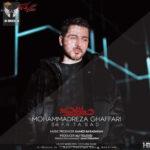 دانلود آهنگ صفر تا صد از محمدرضا غفاری