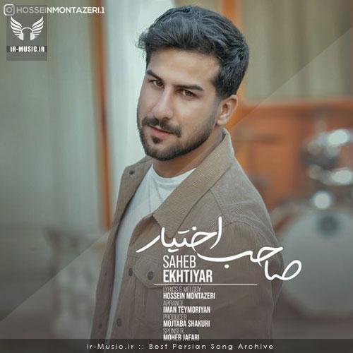 Saheb Ekhtiar By  Hossein Montazeri Music Download