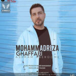 دانلود آهنگ اشکام آبرومه از محمدرضا غفاری
