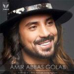 دانلود فول آلبوم امیر عباس گلاب